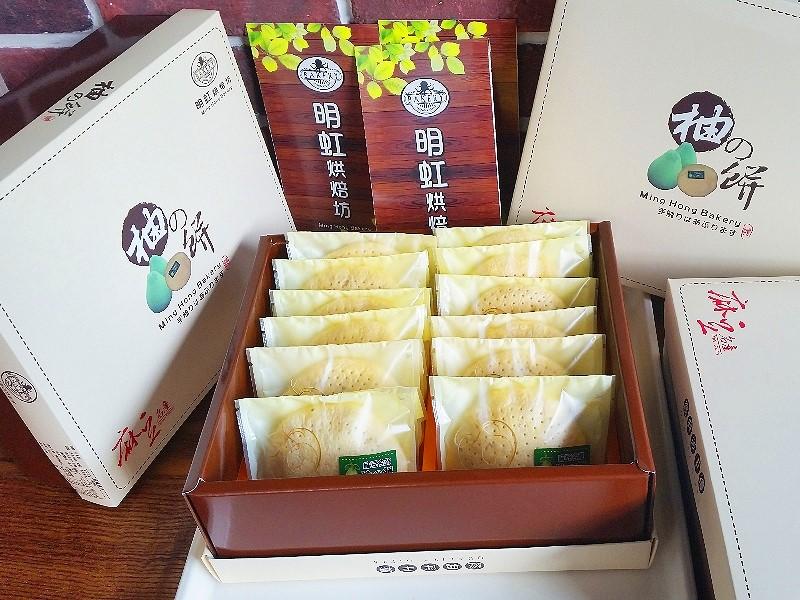 台南麻豆伴手禮‧明虹柚子餅
